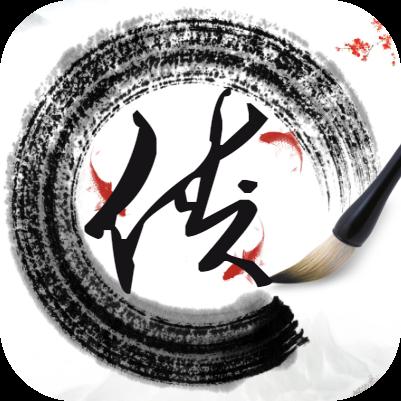 新武林群侠传2020单机版v1.4 手机版