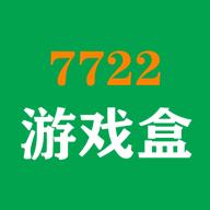 7722游戏盒无广告手机版v2.1.6 免付费版