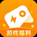 小米快游戏盒子福利版v1.1.29 安卓版