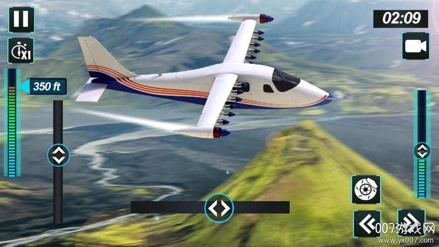 飞机飞行模拟器2020官方版