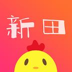 新田庄园送鸡蛋正版v2.66.7 手机版