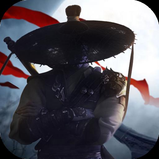 刀剑笑2畅玩版100.5.0 手机版
