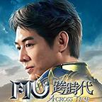 奇迹MU跨时代觉醒高爆版v1.11.9 独家版