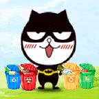 决战垃圾分类单机版v2.0 升级版