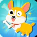 宝宝动物园模拟器汉化版v1.1.2 手机版