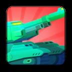 百战坦克2020增强版v1.0 手机版
