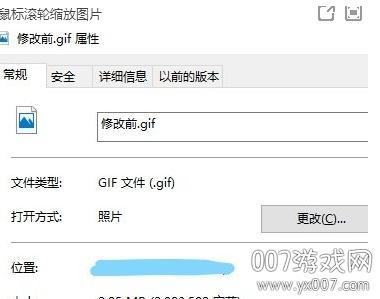 修改GIF大小工具最新版v7.7 免�M版