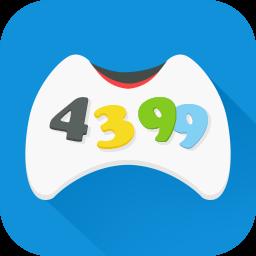 4399游戏盒电脑版v1.1.0.0823 最新版