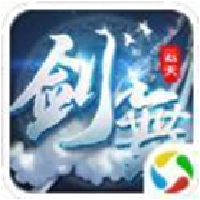 剑舞云天望仙手游官方渡劫版v1.30 正式版