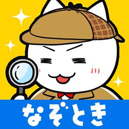 白猫侦探事务所单机版v1.01 安卓版v1.01 安卓版