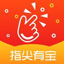 指尖有宝官方安卓版v1.0.0  安卓版
