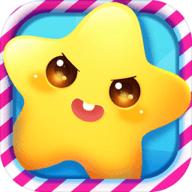 欢乐消星星单机版v1.0.6 安卓版