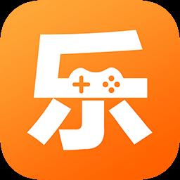 乐乐游戏盒官方中文版v1.0 免费版