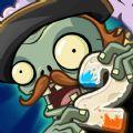 半年生自制植物大战僵尸2高清修改版v2.4.0 正式版