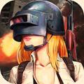 战场绝地狙击内购破解版v11.0 安卓版