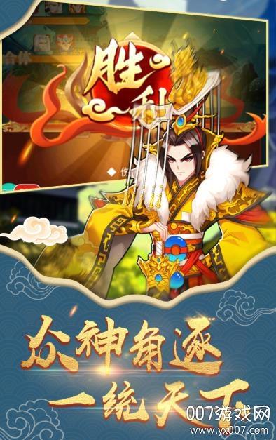 西天封神传官方竞技版v1.0.1 手机版