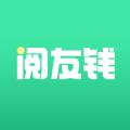 阅友钱app无限制版v1.0  独家版