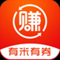 有米有券app多功能版v1.0.1 稳定版
