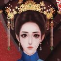 贵妃难为橙光游戏破解版v2020.05.14.12 完结版