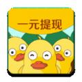 互帮鸭官方手机版v1.1.4 免费版