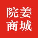 院姜商城最新版v1.0.3 安卓版