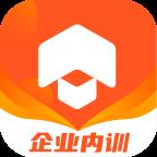 易企课堂官方手机版v1.0.0 免费版