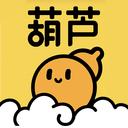 葫芦网盘安卓官方版v1.0.1 最新版