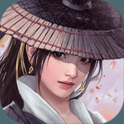 明教群侠传官方全职业版v1.0 手机版