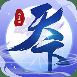 君王天下ol最新版v1.0.0 安卓版