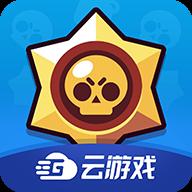 腾讯荒野云游戏平台v1.0.0.9305 免费版