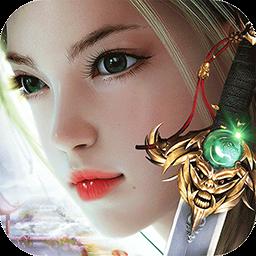 新萌仙情缘最新版v1.0.1 免费版