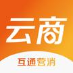 雍达云商官方手机版v1.0.0 免费版