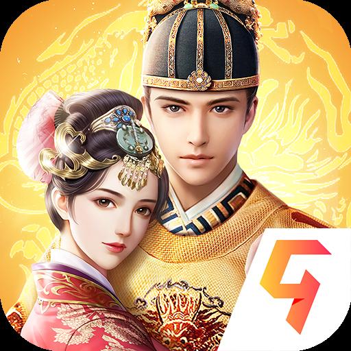 明朝风云帝王传奇最新正式版v2.1.0303 免费版