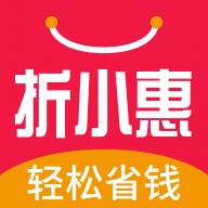折小惠官方手机版v1.3.6 免费版