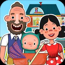 宝宝欢乐小家单机版v1.0.0 安卓版