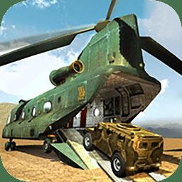 战争运输模拟中文版v4.0 安卓版