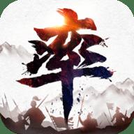 率土之滨端午节卡包版v2.5.3 最新版