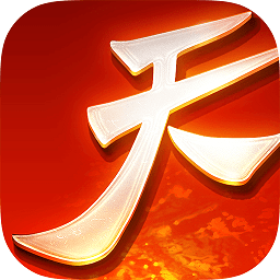 天下手游端午节福利版v1.1.13 专题版