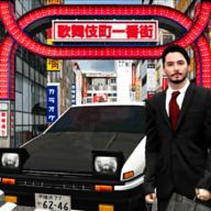 东京通勤族驾驶模拟汉化破解版v0.5 加强版