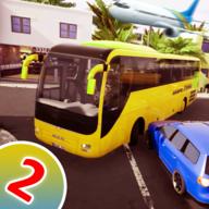 巴士司机驾驶模拟器2020最新版v1.2  安卓版