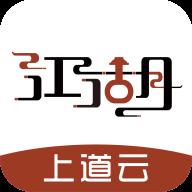 建助江湖上道云建筑服务平台v1.1.3  安卓版