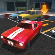 停车场Pro无限金币破解版v1.31 最新版