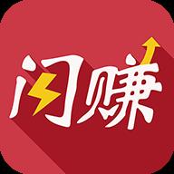 阿里闪赚官方版v3.14.00 安卓版v3.14.00 安卓版