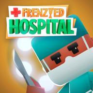 疯狂医院大亨无限金币版v0.5.1 最新版