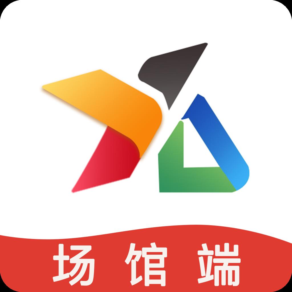 豫动中原场馆端服务平台v1.0.5  安卓版