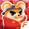 叠仓鼠抽手机红包特权版v1.7.0 苹果版