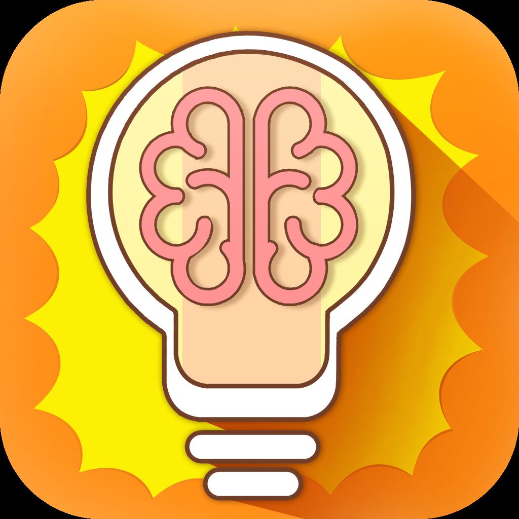 脑洞来了正式版v1.0  安卓版