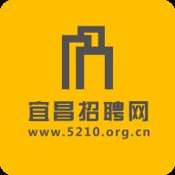 宜昌招聘网求职APPv1.0.0  安卓版