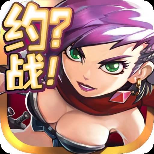 死神海贼火影斗官方版v1.0.5  安卓版
