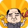 王者农场任务赚钱小游戏v1.1.3 安卓v1.1.3 安卓版